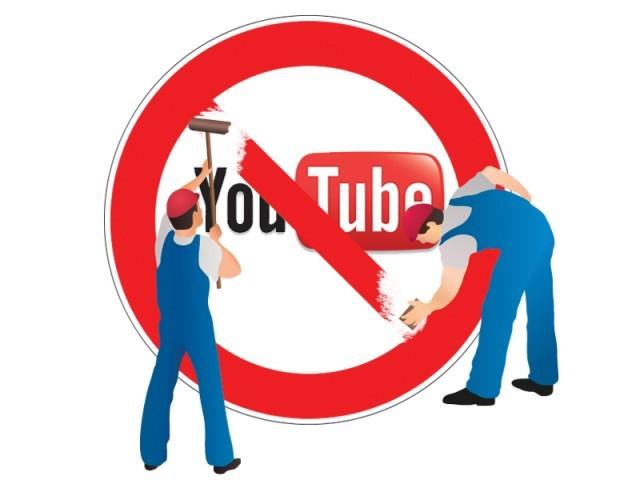 Google-youtube-block